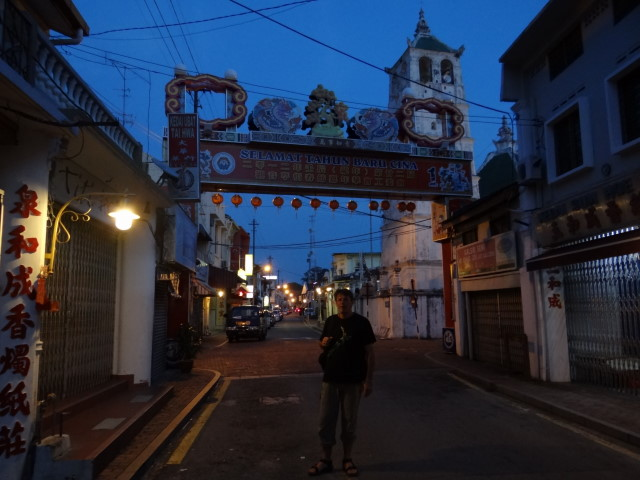 walk way through Malacca
