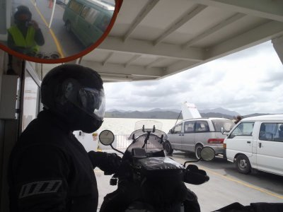 Ferry from Rangiora to Rawene