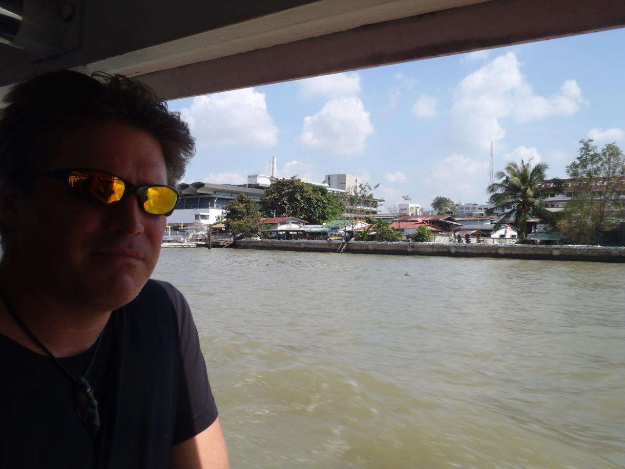 Khong ferry